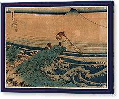 Koshu Kajikazawa, Katsushika 1832 Or 1833 Acrylic Print