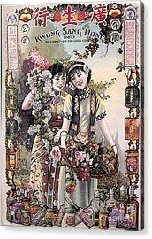 Kwong Sang Hong - Poster Acrylic Print by Roberto Prusso