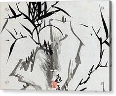 Leaf B Acrylic Print by Rang Tian