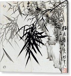 Leaf E Acrylic Print by Rang Tian
