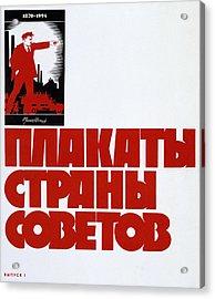 Lenin 1870 1924 Soviet Propaganda Poster 1924 Acrylic Print by Anonymous