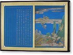 Liu Gang And His Wife Both Daoist Taoist Acrylic Print by British Library