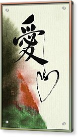 Love Brush Calligraphy With Heart Acrylic Print by Peter v Quenter
