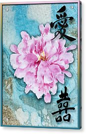 Acrylic Print featuring the mixed media Love Double Happiness With Red Peony by Peter v Quenter
