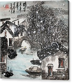 Acrylic Print featuring the painting Lucky Snow  by Yufeng Wang