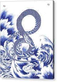 Majesty Acrylic Print
