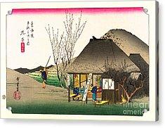 Mariko Station Tokaido Road 1833 Acrylic Print by Padre Art