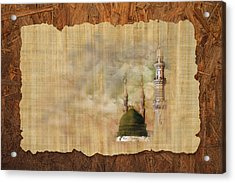 Masjid E Nabwi 01 Acrylic Print