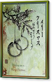 Acrylic Print featuring the painting Merry Christmas Japanese Calligraphy Greeting Card by Peter v Quenter