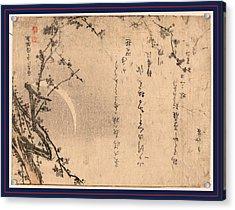 Mikazuki Ni Ume Acrylic Print