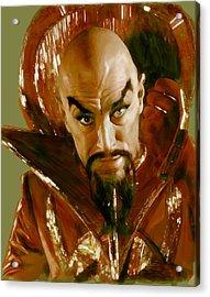 Ming Acrylic Print