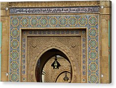 Morocco, Rabat Ornate Gate Of Royal Acrylic Print by Kymri Wilt