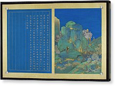 Mr Fu Breaking Stones Acrylic Print by British Library