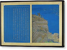 Mu Gong At The White Jade Terrace Acrylic Print by British Library