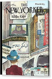 New Yorker June 5th, 1995 Acrylic Print