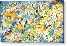 Acrylic Print featuring the painting Next Year In Jerusalem by Esther Newman-Cohen