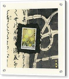 Nikkou Sunshine Acrylic Print