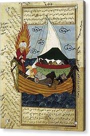 Noahs Ark. 16th C. Ottoman Art Acrylic Print by Everett