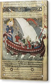 Noahs Ark Around The Kabah Acrylic Print by Everett
