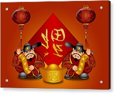 Pair Chinese Money God Banner Wishing Prosperity Dragon Lanterns Acrylic Print