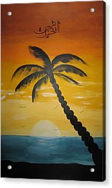 Palm Tree Acrylic Print by Haleema Nuredeen