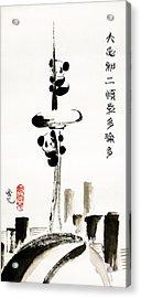Pandas Love Toronto Acrylic Print