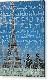 Peace Memorial Paris Acrylic Print by Brian Jannsen
