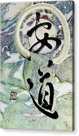 Peaceful Path With Enso Acrylic Print by Peter v Quenter