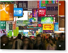 People On A Street At Night, Fa Yuen Acrylic Print by Panoramic Images