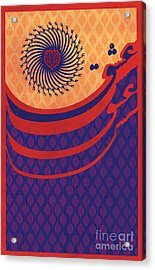 Persian Caligraphy Acrylic Print