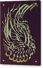 Persian Poem Acrylic Print by Mah FineArt