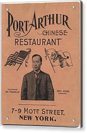Port Arthur Restaurant New York Acrylic Print by Movie Poster Prints