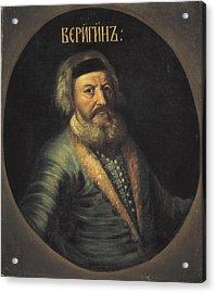 Portrait Of The Boyar Feodor Veriguin Acrylic Print