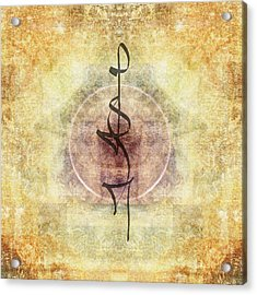 Prayer Flag 29 Acrylic Print