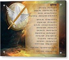 Psalm 91 Acrylic Print