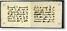 Qur'an Bifolium On Vellum Acrylic Print