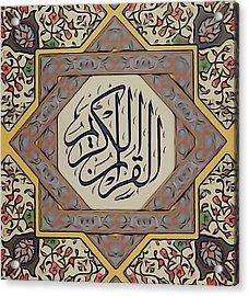 Quran Acrylic Print by Salwa  Najm
