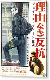 Rebel Without A Cause, Japanese Poster Acrylic Print by Everett