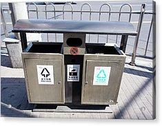 Recycling Bin Acrylic Print
