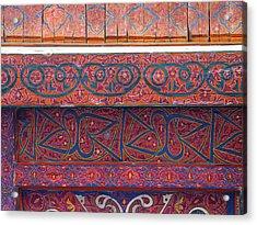 Sacred Calligraphy Acrylic Print