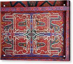 Sacred Calligraphy No2 Acrylic Print