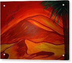 Sahara Kubry Acrylic Print by Haleema Nuredeen