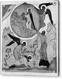Saint Eliass Fiery Ascension Acrylic Print
