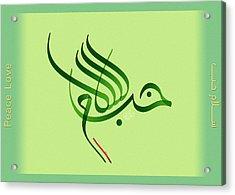 Salam Houb-love Peace Acrylic Print