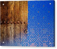 Samarkand Door Of Peace Acrylic Print