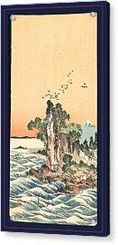 Shichirigahama Zu View Of Shichirigahama Acrylic Print