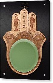 Shiviti Mirror Acrylic Print