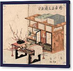 Shodana To Fuzukue To Ume Acrylic Print