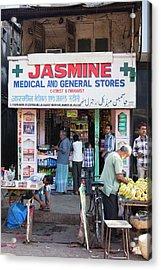 Shop In Dharavi Slum Acrylic Print