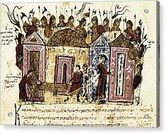 Skylitzer, John 9th Century. Madrid Acrylic Print